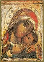 Icône de la Vierge de Korsun 12x15 cm   120.72