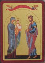 Icône La Sainte Famille sur fond or 9 x 12