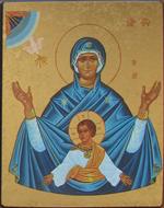 Icône Or Marie Mère de l'Emmanuel